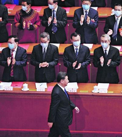 National Assembly of China
