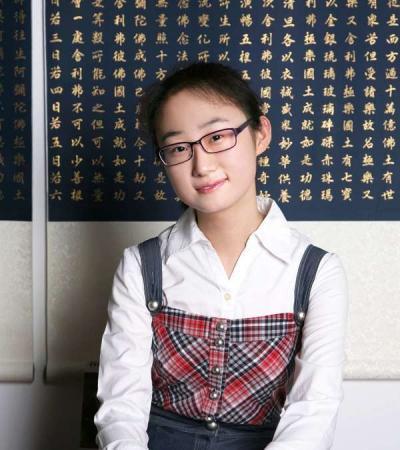 Peitong Jing