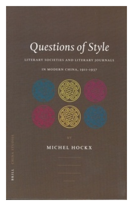 Questions of Style
