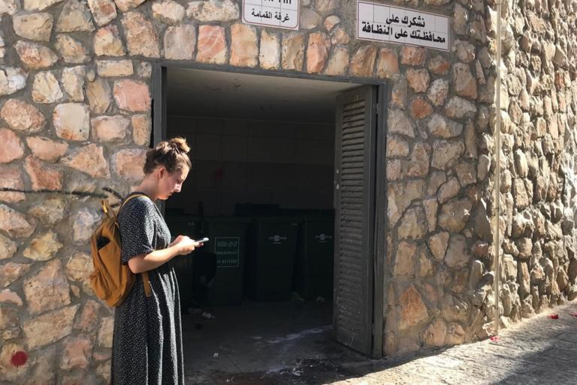 Hannah Early Bagdanov Israel